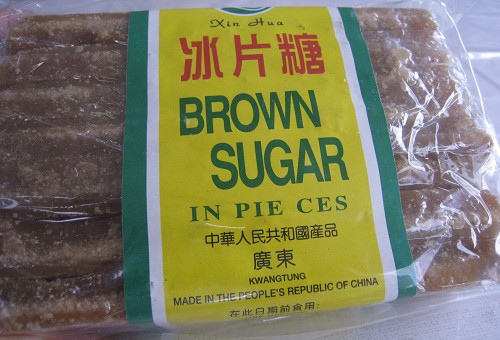 Brown Sugar Slab