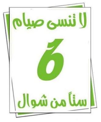 Manfaat dan Fadhilah Puasa 6 Hari Bulan Syawal Menurut Islam