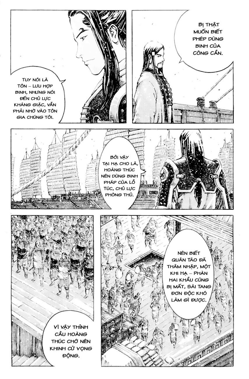 Hỏa phụng liêu nguyên Chương 409: Hoàng thúc đạp bộ [Remake] trang 7