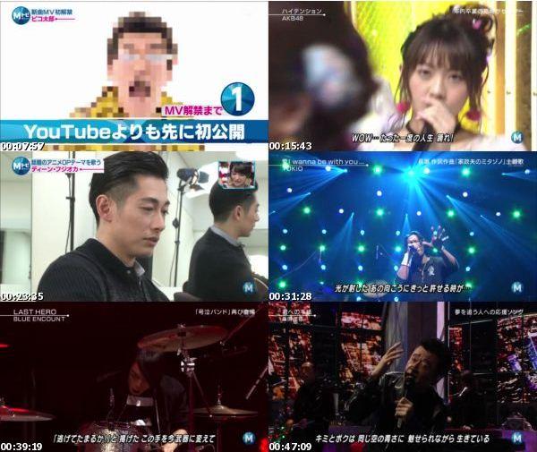 [TV-Variety] ミュージックステーション – 2016.11.25