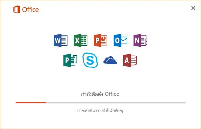 Download_Microsoft Office 2016-th_Full_Version_Free