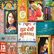 Shuddh Desi Romance SONGS FREE DOWNLOAD ~ FREE FUTUREWARE