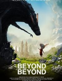 Beyond Beyond | Bmovies