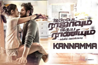 Kannamma Song Lyrics| Ispade Rajavum Idhaya Raniyum | Anirudh | Sam C S | Tamil Song Lyrics