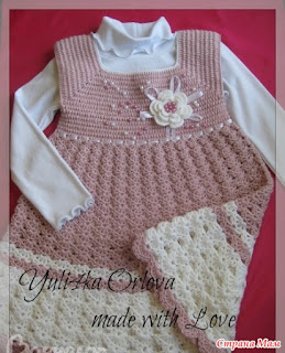 Crochet Stitches Video Dailymotion : crochet patterns baby, free crochet patterns to download, crochet ...