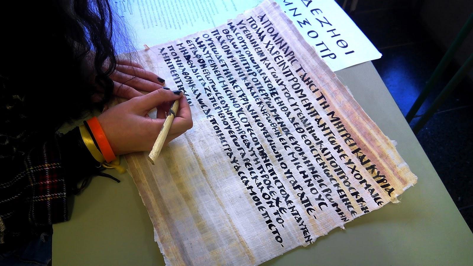 papiro con carta en griego de un soldado romano
