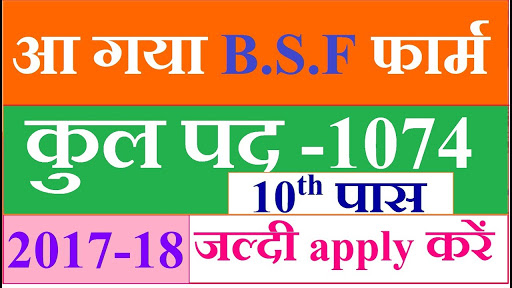 Techsingh123: BSF Vacancy (Bharti) 2017-2018 Recruitment ... on application for employment, application clip art, application service provider, application trial, application insights, application submitted, application for scholarship sample, application database diagram, application to date my son, application approved, application cartoon, application to be my boyfriend, application template, application error, application for rental, application in spanish, application to rent california, application to join a club, application meaning in science, application to join motorcycle club,