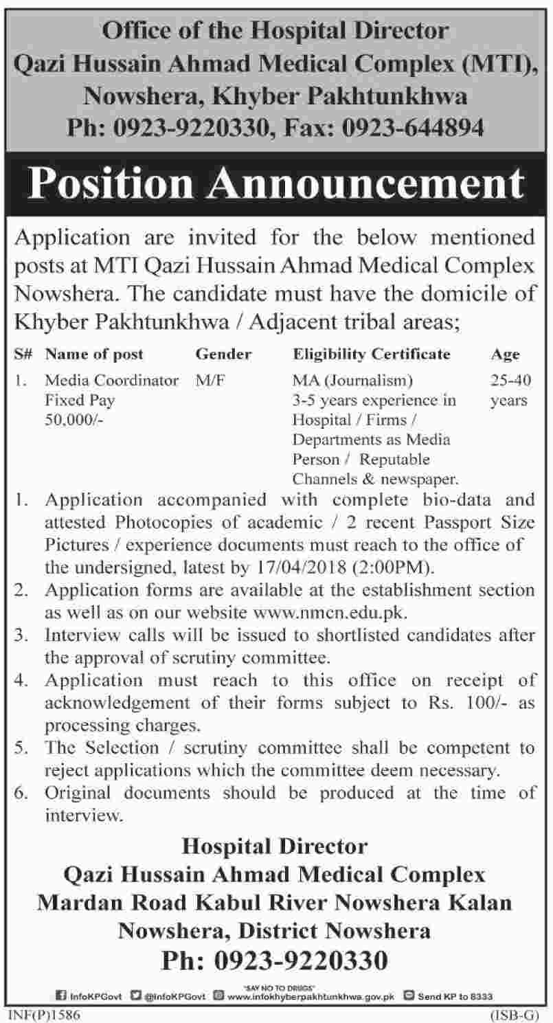 Hospital Director, Qazi Hussain Ahmed Medical Complex, Mardan Road, Kabul River Nowshera Kalan, Nowshera