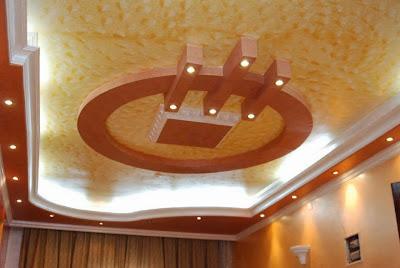platre plafond moderne photos