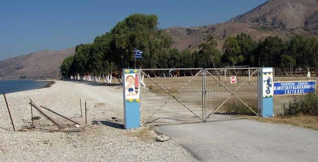 Θεσπρωτία: Το Κέντρο Πρόληψης «ΑΡΙΑΔΝΗ» πηγαίνει στην Κατασκήνωση στην Σαγιάδα