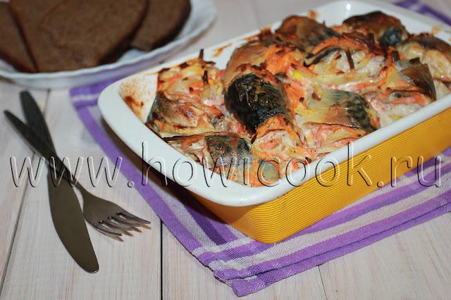 рецепт скумбрии с картофелем в духовке