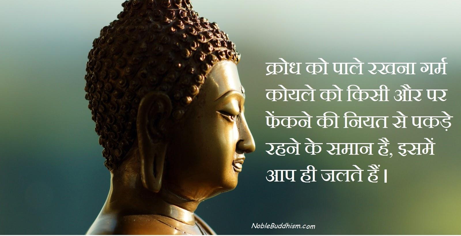 Zen Quote Wallpapers Anger Quotes Buddha Www Pixshark Com Images Galleries