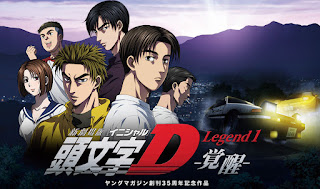 Initial D The Movie 1 : Legend Awakening (2014)