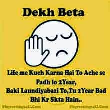 Dekh Bhai Scraps