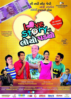 Love Story Ma Locho Padyo 2017 Gujrati 720p WEB-DL 1.1GB ESubs Download