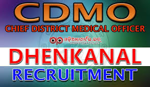 CDMO Dhenkanal Recruitment