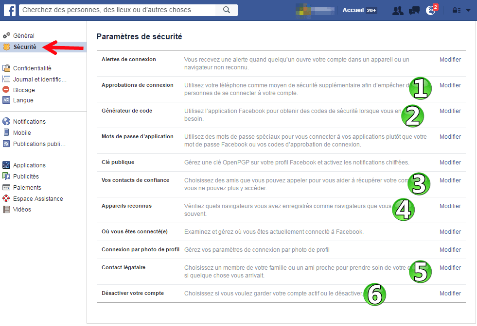 أفضل الخطوات لحماية حسابك الفيسبوكي
