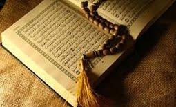 حل كتاب التربيه الاسلاميه للصف السابع المنهج الجديد