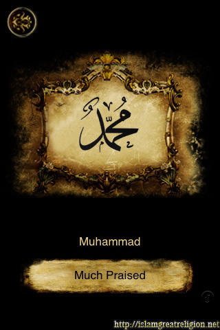 Unduh 650 Koleksi Wallpaper Iphone Islamic Hd HD Paling Keren