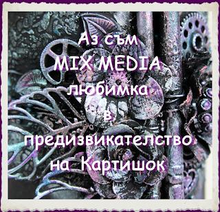 ММП 23