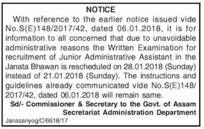 Assam%2BSecretariat%2BJunior%2BAdministrative%2BAssistant%2BExam%2B2017