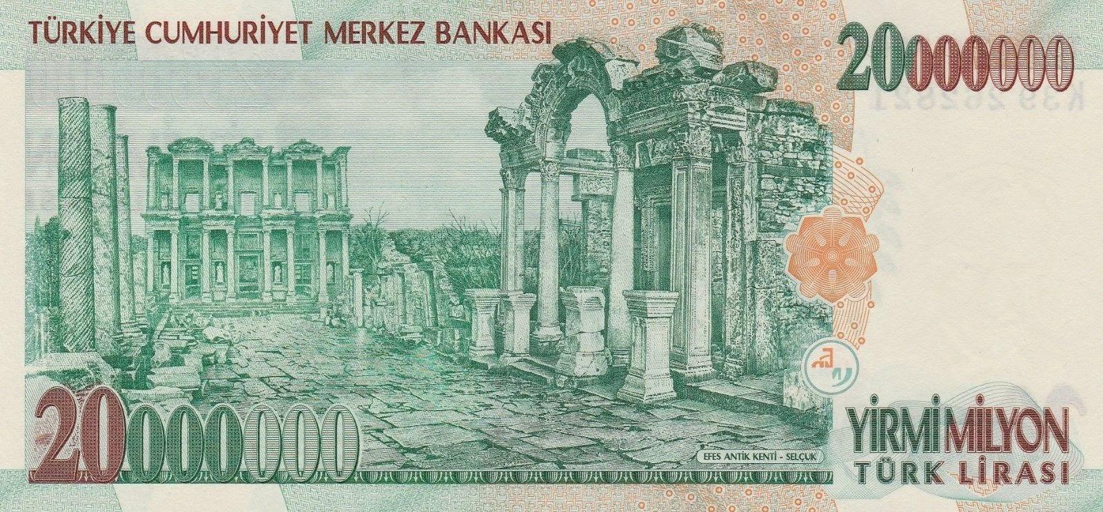 Turkey currency money 20 Million Turkish Lira note, Ancient City of Ephesus Efes