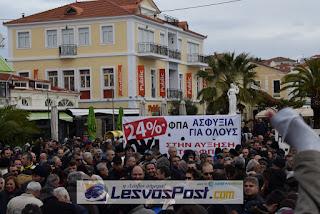 Τροπολογία της Ν.Δ. για την παράταση των μειωμένων συντελεστών Φ.Π.Α. σε νησιά του Αιγαίου έως το τέλος του 2019