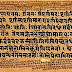 संस्कृत संधि सूत्र, प्रकार,परिभाषा - Sanskrit Sandhi Sutras, Types, Definitions