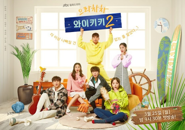 Download Drama Korea Welcome to Waikiki 2 Batch Subtitle Indonesia
