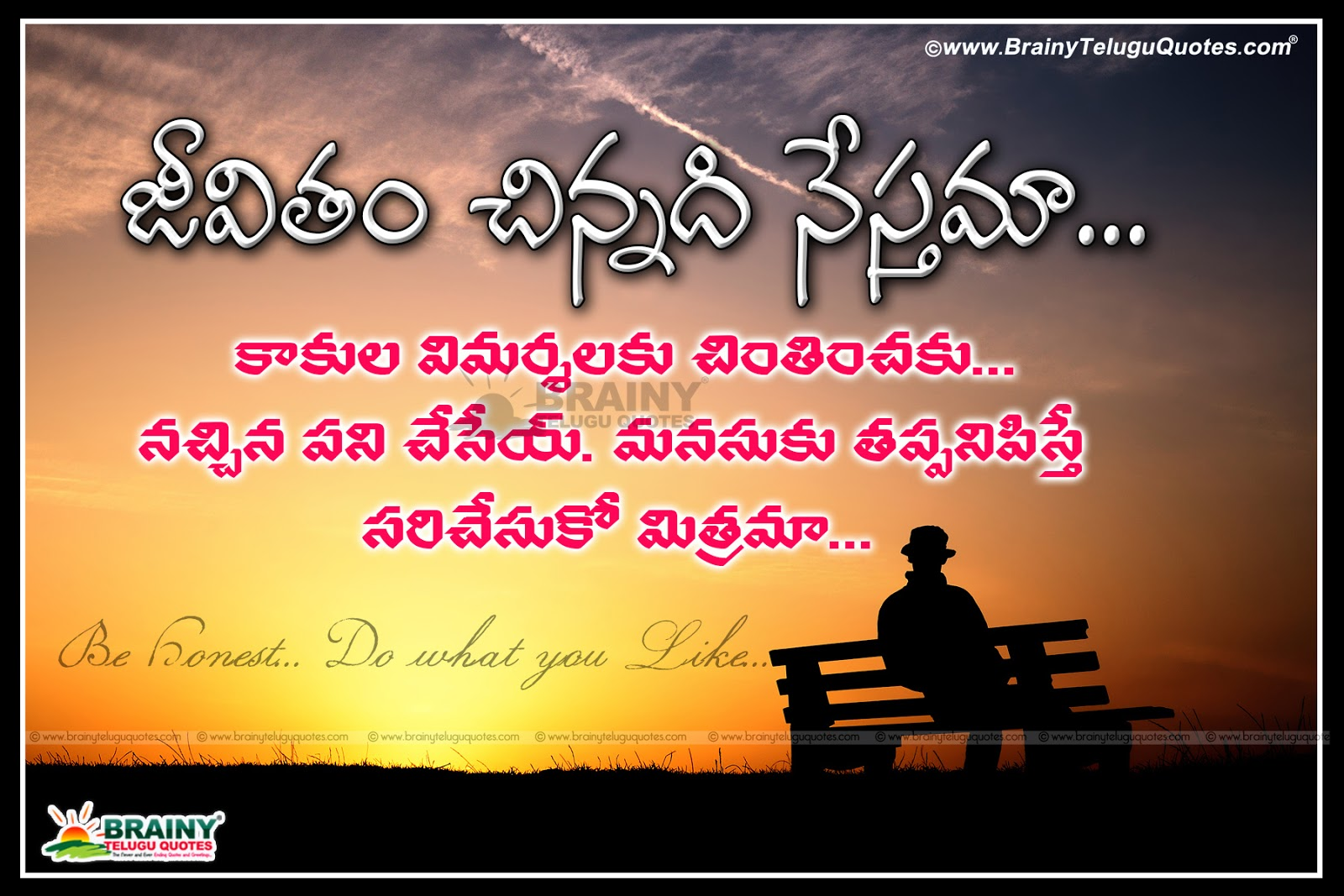 telugu inspirational self confidence and attitude change