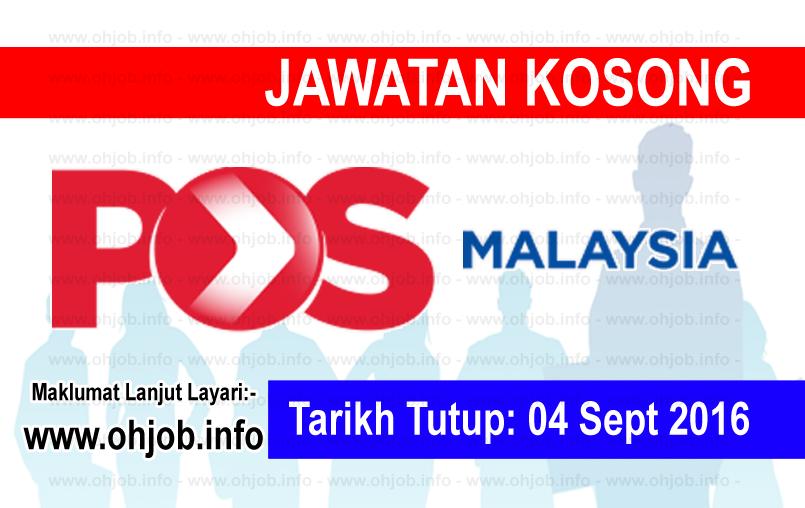 Jawatan Kerja Kosong Pos Malaysia Berhad