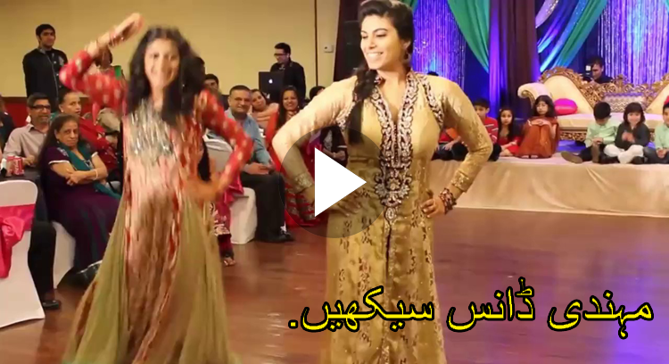 Raheela home dance lahore