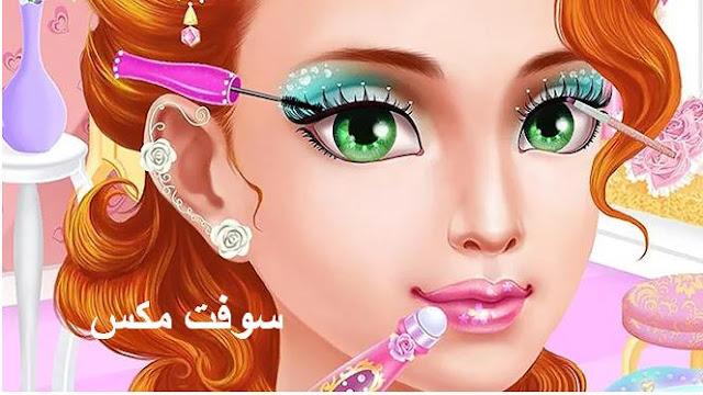 تحميل العاب مكياج بنات برابط مباشر للكمبيوتر والموبايل الاندرويد Download makeup games