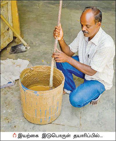 75 சென்ட் நிலத்தில் 6 மாதத்தில் உங்களை இலட்சாதிபதி ஆக்கும் ஊடுபயிர் கத்திரி
