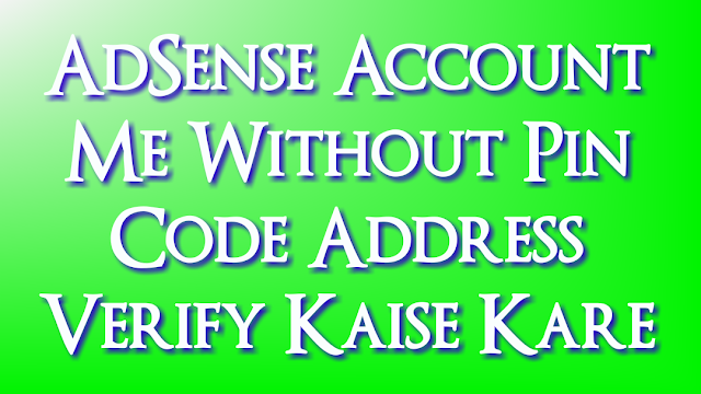 adsense account me without pin code address verify kaise kare