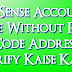 AdSense Account Me Bina Pin Code Address Verify Kaise Kare