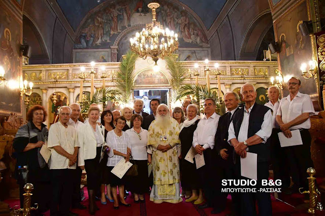 Τιμητική εκδήλωση για την πολυμελή χορωδία του Μητροπολιτικού Ναού Αγίου Γεωργίου Ναυπλίου (βίντεο)