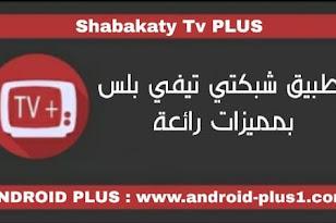 MOBIKIM UPTODOWN TÉLÉCHARGER TV