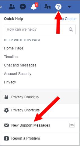فك الحظر على موقع رابط في فيسبوك 2019 استرجاع حساب فيسبوك 2019