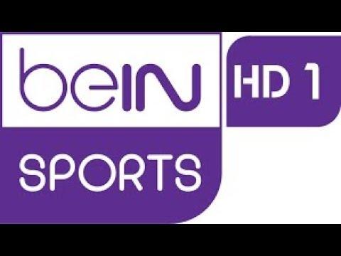 شاهد قناة بي إن سبورت 1 بث مباشر beIN SPOPTS 1 HD Live - شوف الكورة
