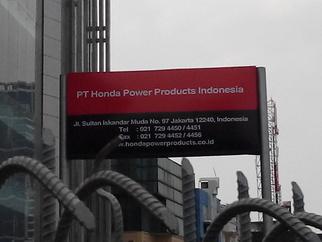 Lowongan Kerja Kawasan Indotaisei Karawang PT Honda Power Product Indonesia ( HPPI )