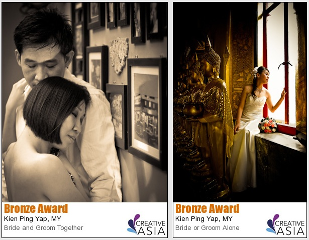 Creative Asia award- Ken Yap Photoglebe