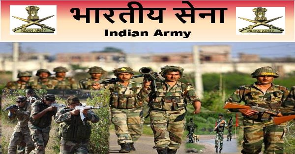 Join Indian Army Recruitment 2018 for LDC, Tradesman Mate & More 291 Various Posts