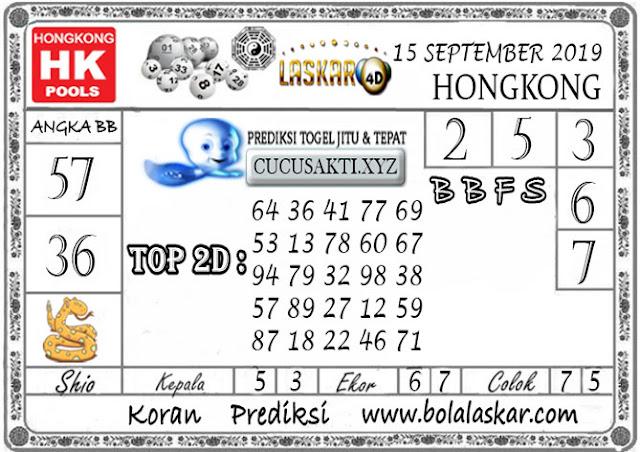 Prediksi Togel HONGKONG LASKAR4D 15 SEPTEMBER 2019
