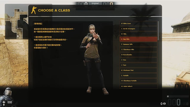 Download Game CSS MOD CSO 2 Mod Offline 2019 + Unlock Character