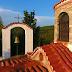 """Θεσσαλονίκη Παρεκκλήσι Αγίου Βασιλείου με το """"μάτι"""" του Inpozar.net"""