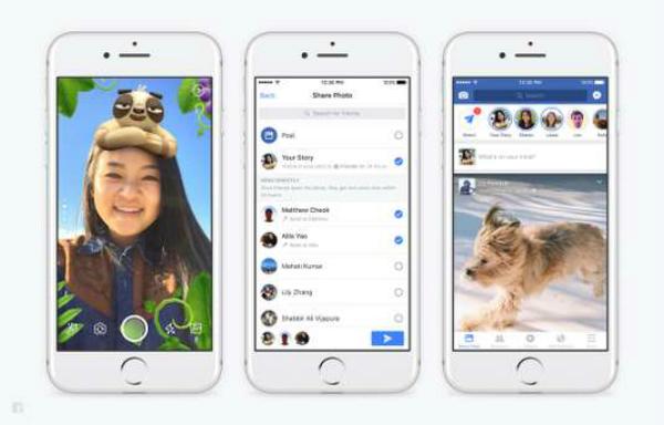 فيسبوك تختبر إضافة جديدة مرتبطة بميزة القصص