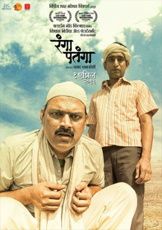 Rangaa Patangaa 2016 HDRip 800MB Marathi Movie 720p