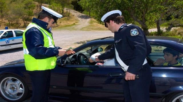 46 μεθυσμένους οδηγούς εντόπισε η αστυνομία μέσα σε ένα τριήμερο στην Πελοπόννησο