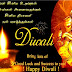 Happy Diwali Greetings Status Cards in Tamil